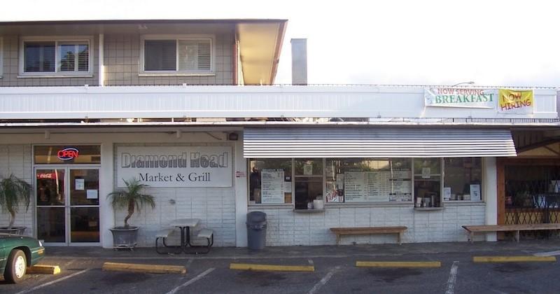 お洒落なモンサラットアベニューにあるお店